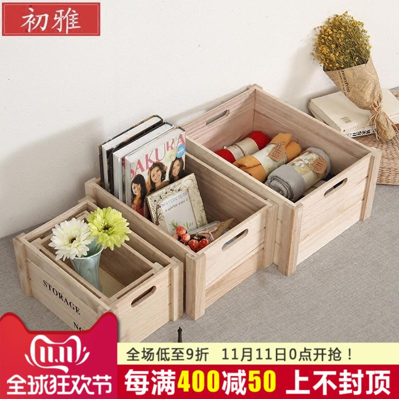 组合箱杂物储物箱收纳大号箱子柜子整理箱木质抽屉式储物盒木木箱