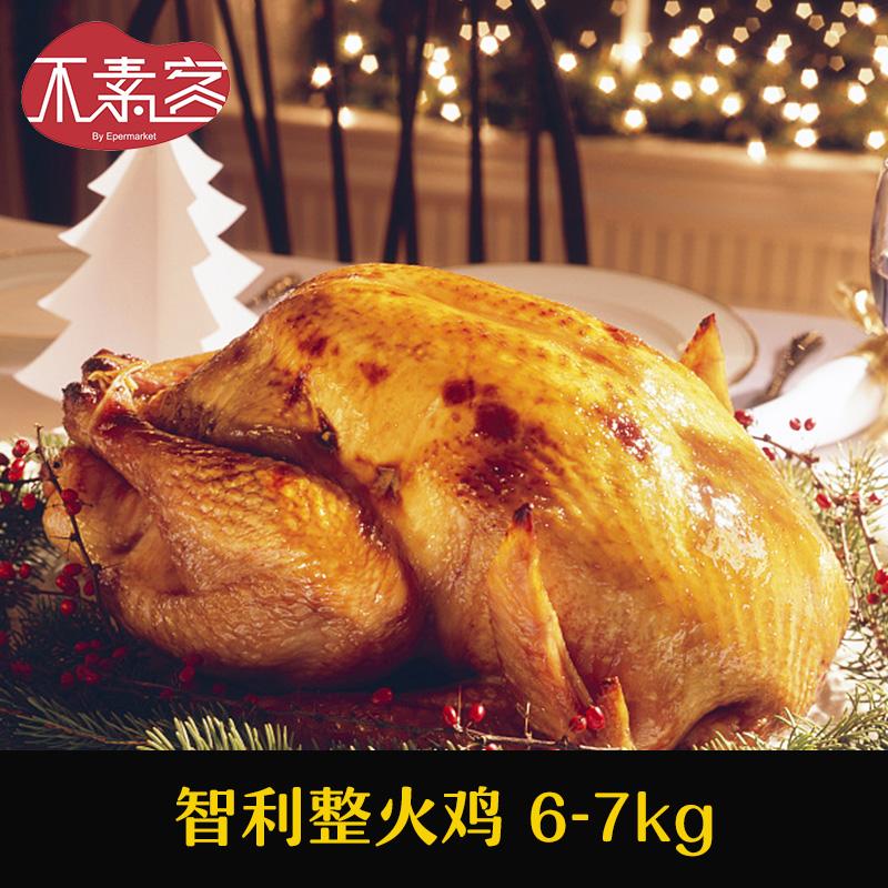圣诞节感恩节turkey 冷冻火鸡智利进口整火鸡6kg圣诞火鸡火鸡肉