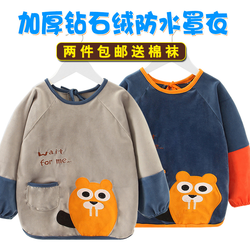 Autumn and winter baby eating gown waterproof long-sleeved children's anti-clothing baby apron 兜 褂 褂 护 褂