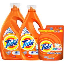 汰渍洗衣液家庭组合装4斤
