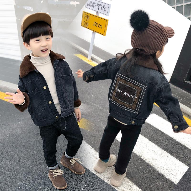 男童外套加绒2019新款宝宝牛仔上衣秋冬季加厚洋气儿童羊羔绒外套