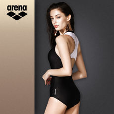883b0474c28cf Arenaa arina swimsuit female spa professional sports training one-piece  swimsuit sexy cover belly slim