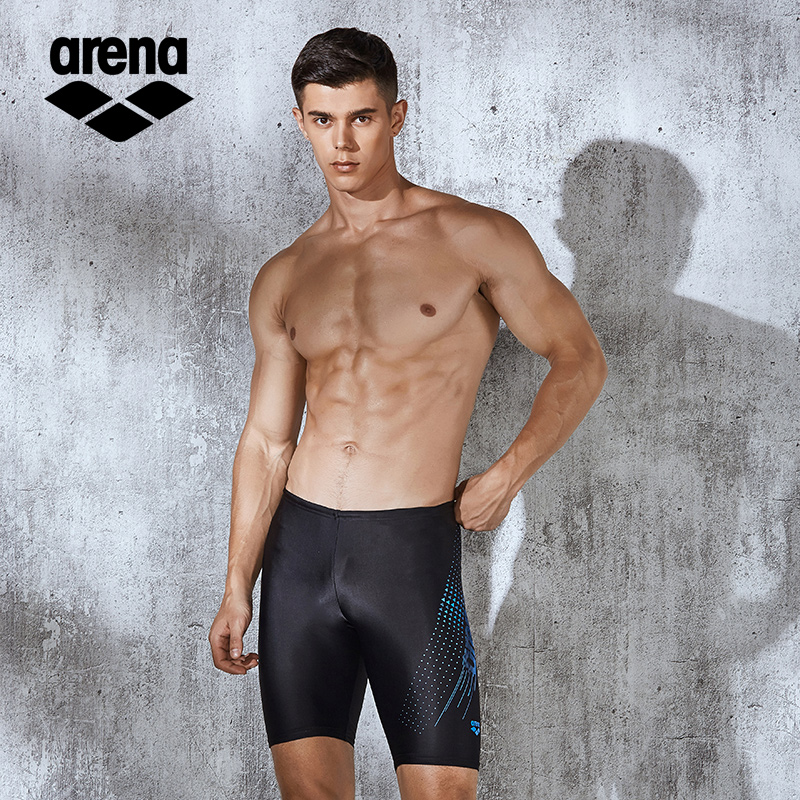 199ddabdb2 ... anti-chlorine large size knee men's swimwear five points flat. Zoom ·  lightbox moreview · lightbox moreview · lightbox moreview · lightbox  moreview ...