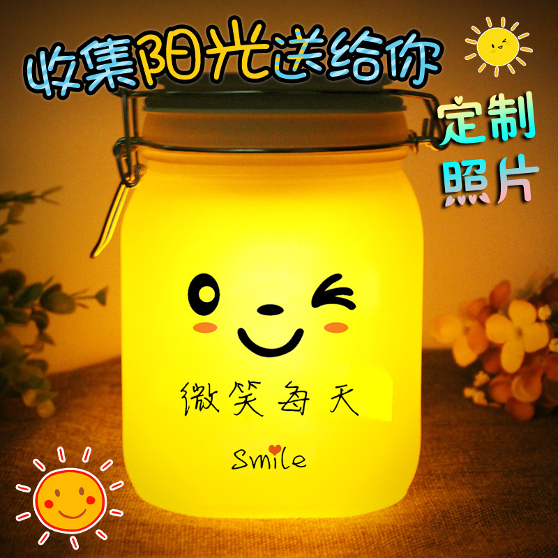 Creative Sunshine Can DIY Custom Girlfriend Birthday Gift Girl Special Celebration Send Girls Boys