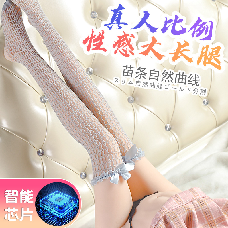 充气娃娃-真人腿模飞机杯下半身阴臀倒模男用自慰器实体充气娃娃方便携带WW