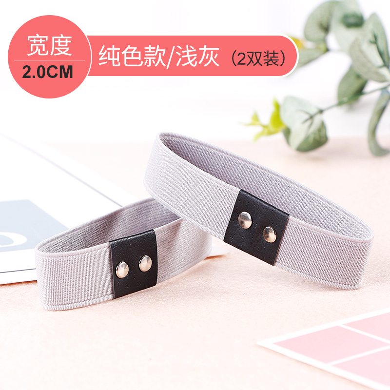 Light gray - 2CM wide (2 pairs)