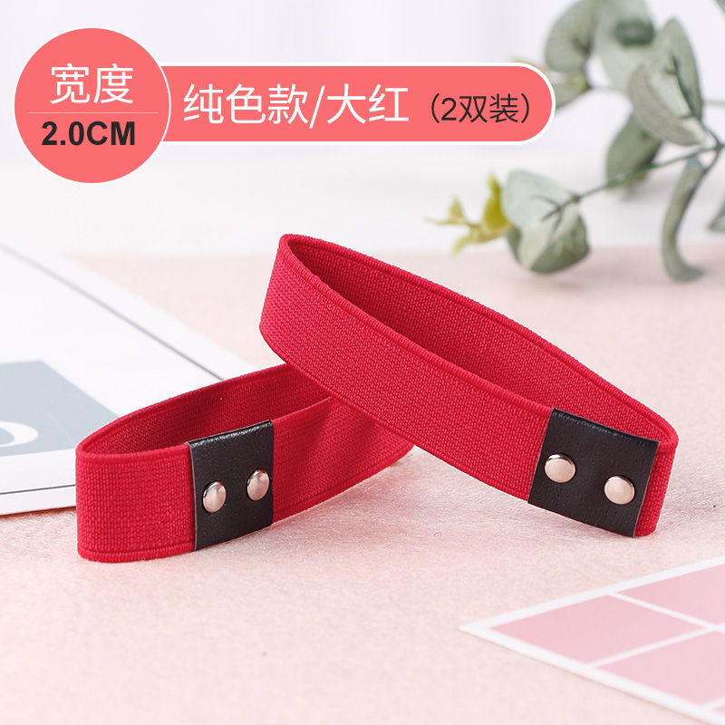 Big red - 2CM wide (2 pairs)