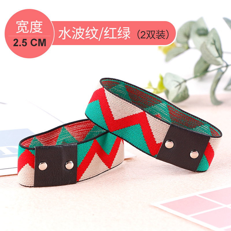 Red green - 2.5CM wide (2 pairs)
