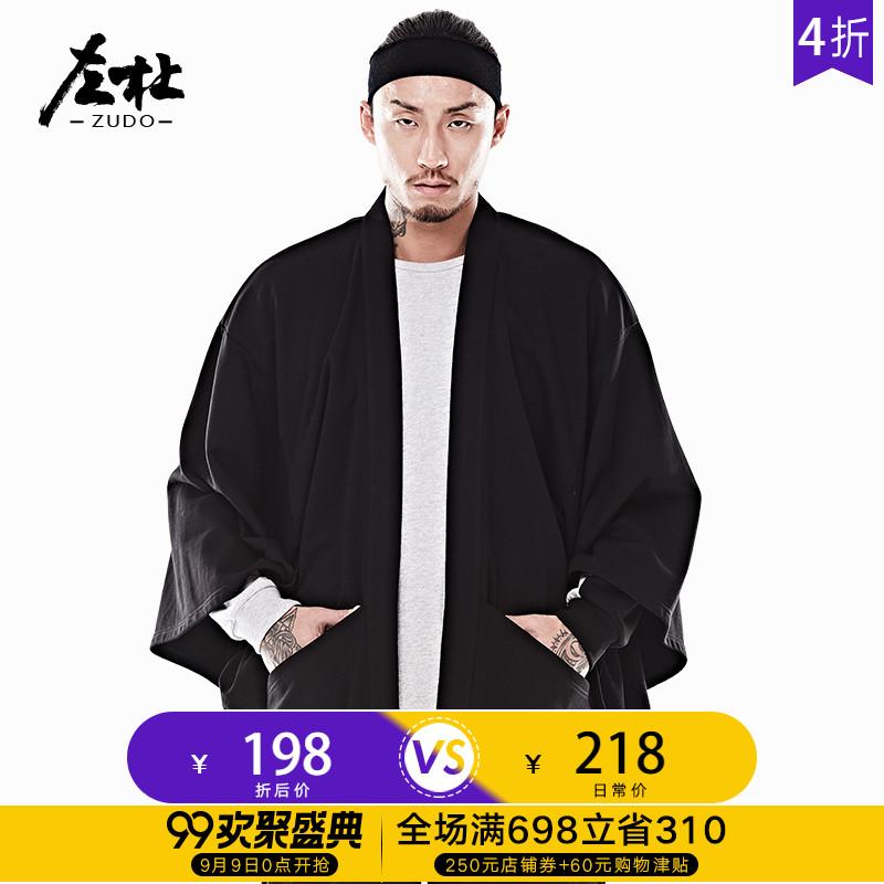 Zuo Du mùa thu mới đan cardigan men loose xu hướng bat tay áo triều quốc gia Hanfu áo khoác phong cách Trung Quốc quần áo của nam giới