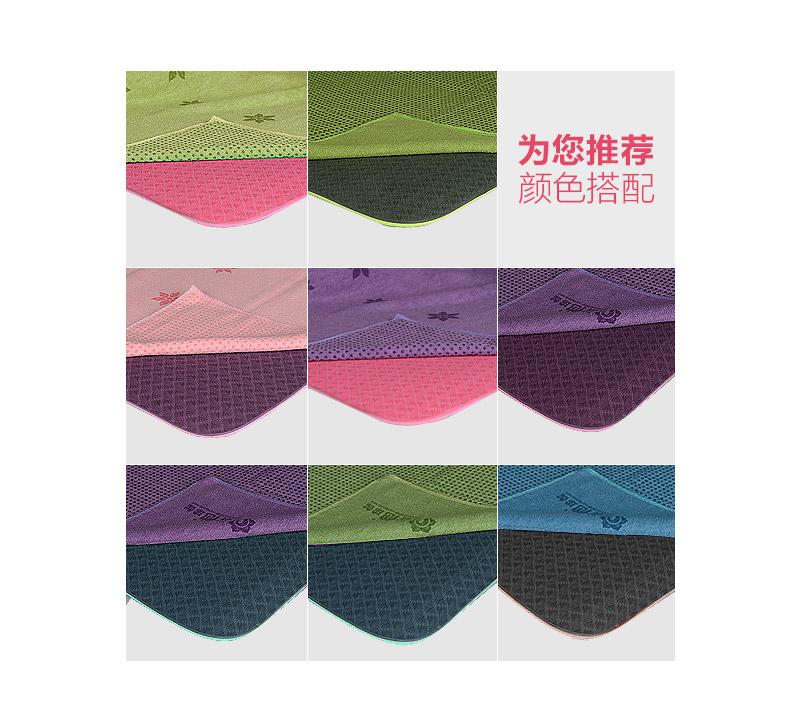 铺巾描述新_26.jpg