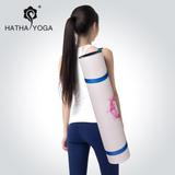 Хохотать он новые товары коврик для йоги. порка бандаж хранение ремень галстук веревки йога растяжка диапазона интенсивный способ свет экстравагантный задний веревка