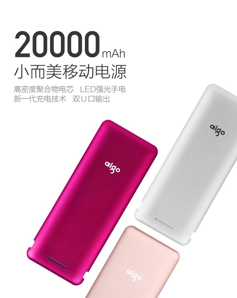 手机电池改移动电源_移动电源电池手机充电 _买卖网上店铺