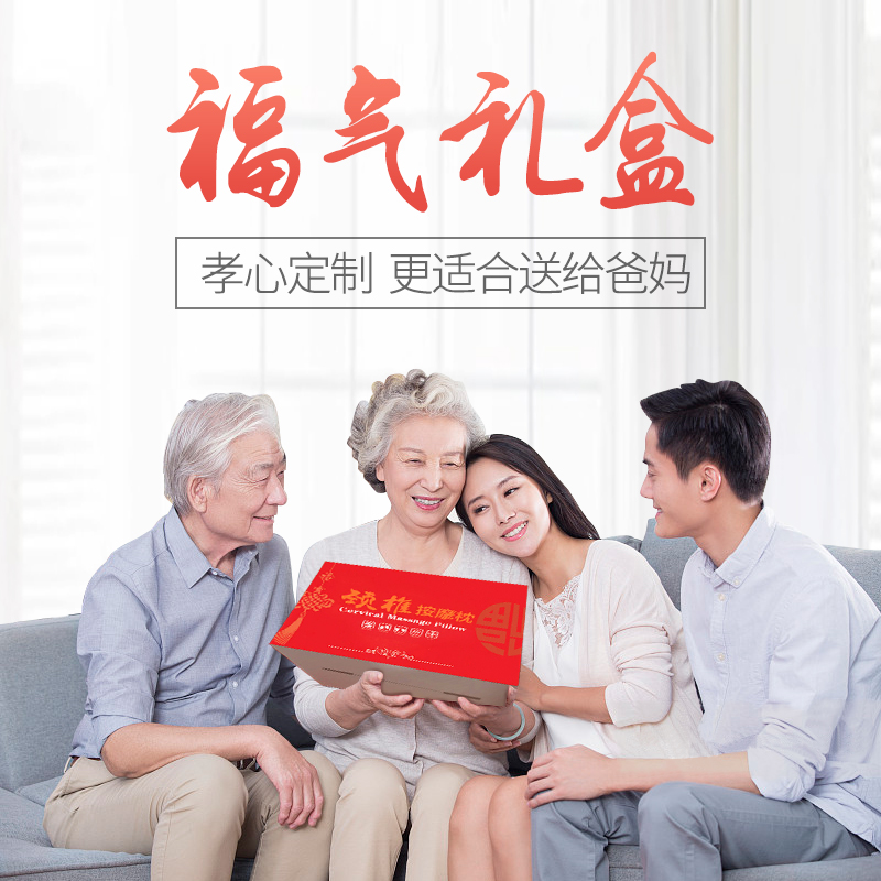 USD 5546 Mothers Day Gift For Mom And Dad Birthday To Send