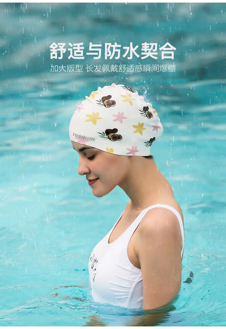 拓胜泳帽女长髮防水不勒头可爱韩国硅胶成人大号儿童游泳帽详细照片