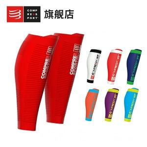 COMPRESSPORT nâng cấp R2V2 nam giới và phụ nữ marathon xuyên quốc gia chạy đi xe đạp bơi nén bê tay áo