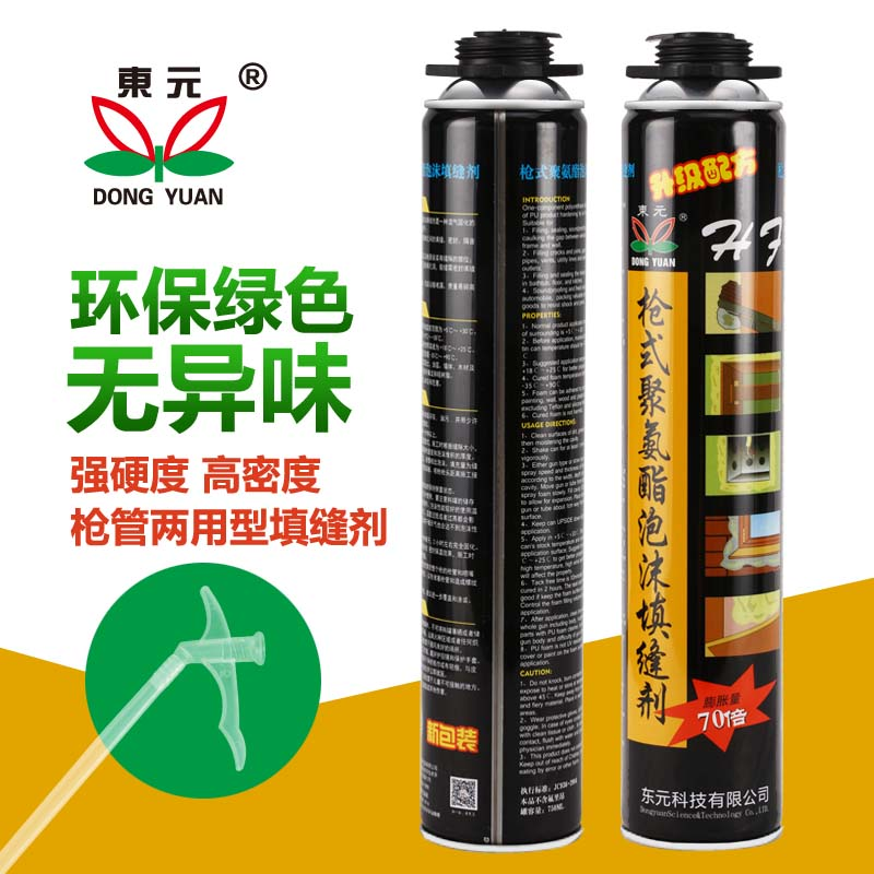 Dong Yuan foaming agent doors and windows Styrofoam waterproof plugging  loopholes sealant foam rubber polyurethane expansion filler