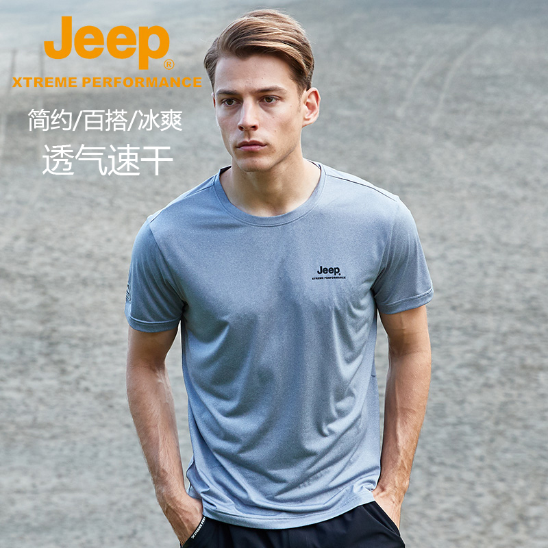 jeep jeep short-sleeved T-shirt men's ice silk sports half-sleeve dying round collar loose sweat-absorbing cotton T-shirt