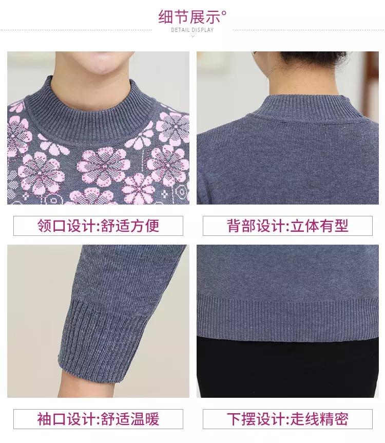 妈妈秋装上衣洋气打底衫新款中老年女装冬装外套奶奶毛衣中年女装商品详情图