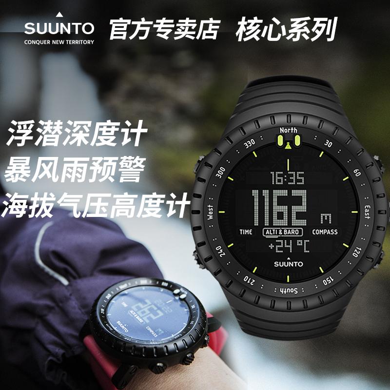 Đồng hồ đeo tay thể thao ngoài trời suunto lõi cốt lõi đồng hồ thể thao ngoài trời - Giao tiếp / Điều hướng / Đồng hồ ngoài trời