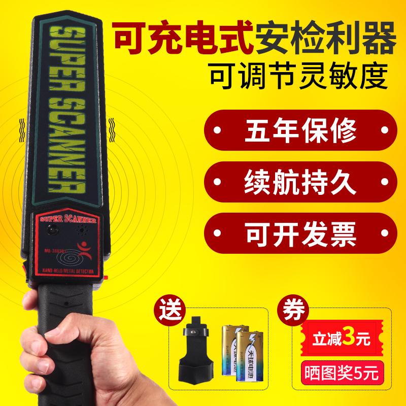Металлический Детектор портативный высокая Прецизионный инструмент безопасности металлический детектор