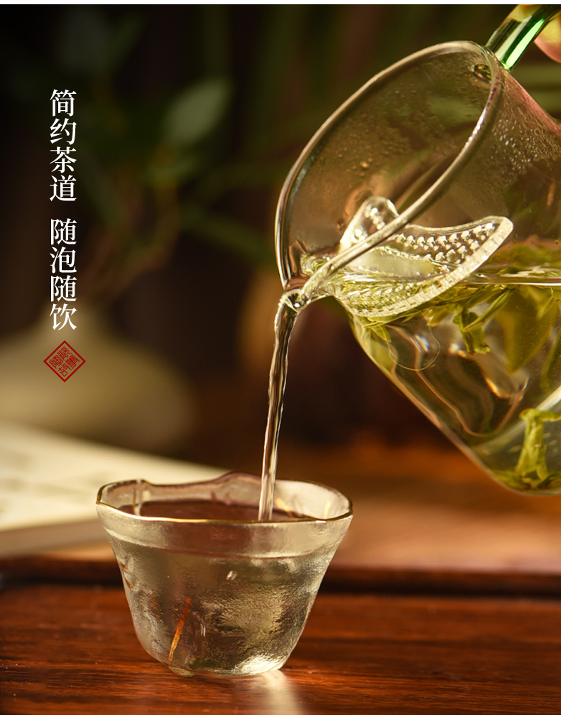 Ceramic story glass, glass tea cup home men and women have the filtration separation of tea tea cup of office