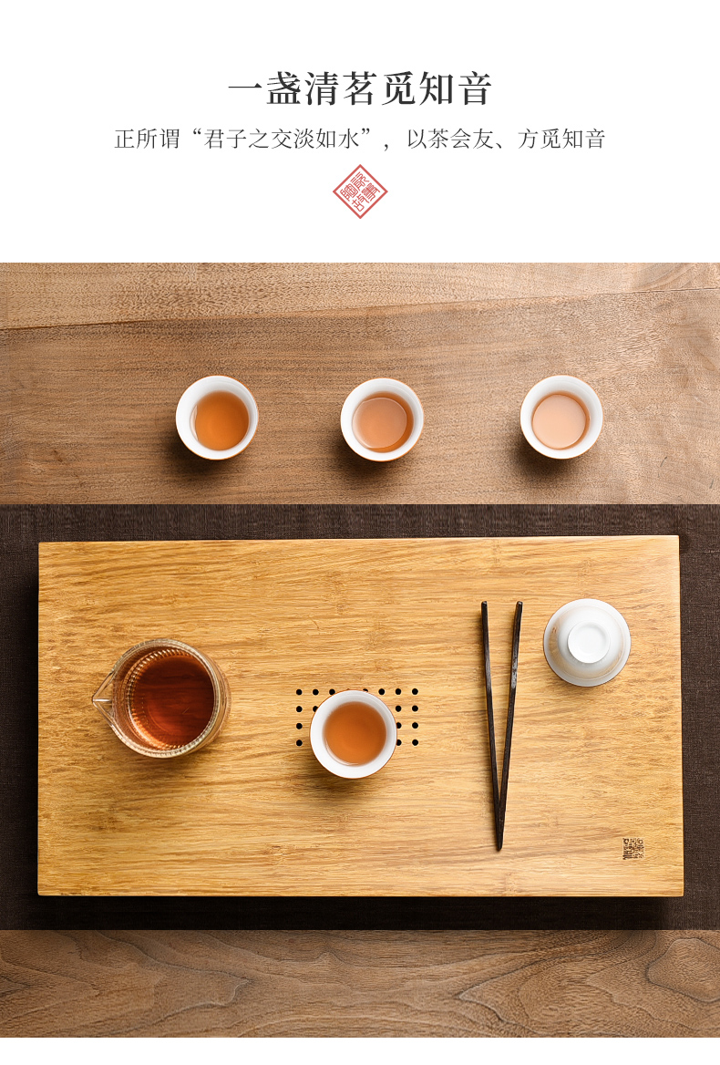 Ceramic plate of solid wood tea tray was drop story home Japanese small tea set contracted bamboo tray was dry mercifully tea set