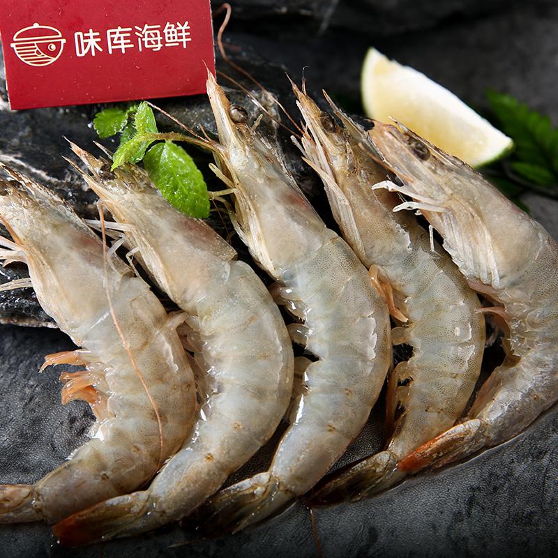 wecook 味库 厄瓜多尔冻白虾 净重1.45kg