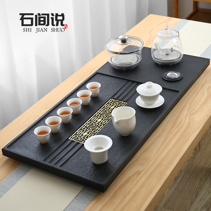 Wujin stone tea plate set fully automatic one with induction cooker tea set home fully automatic water kettle teapot