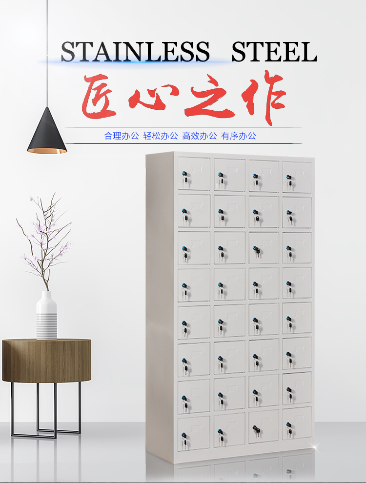 Shenyang locker iron cabinet 32 door cabinet with lock bathroom locker staff Cabinet dormitory shoes and hats cupboards