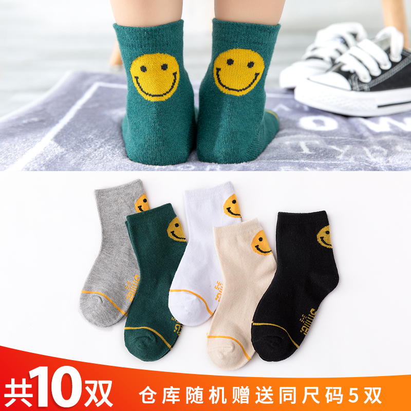 10 PAIRS OF COTTON SOCKS SN8112
