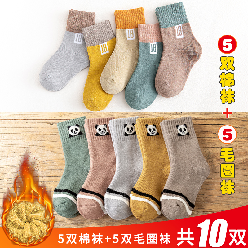 10 PAIRS OF  5 COTTON SOCKS SN8181+5 DOUBLE TERRY SOCKS SN7030