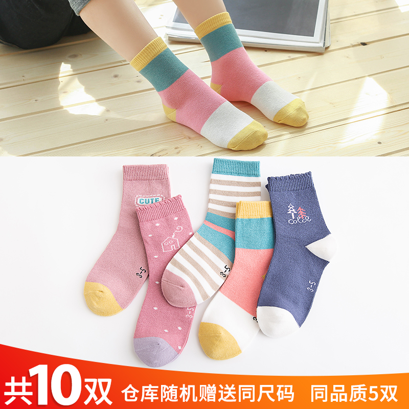 10 PAIRS OF COTTON SOCKS SN6078