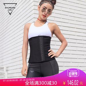 Runaway Loli thiết bị đào tạo chạy eo và bụng vành đai nữ thể thao chuyên nghiệp bụng squat đai thể dục