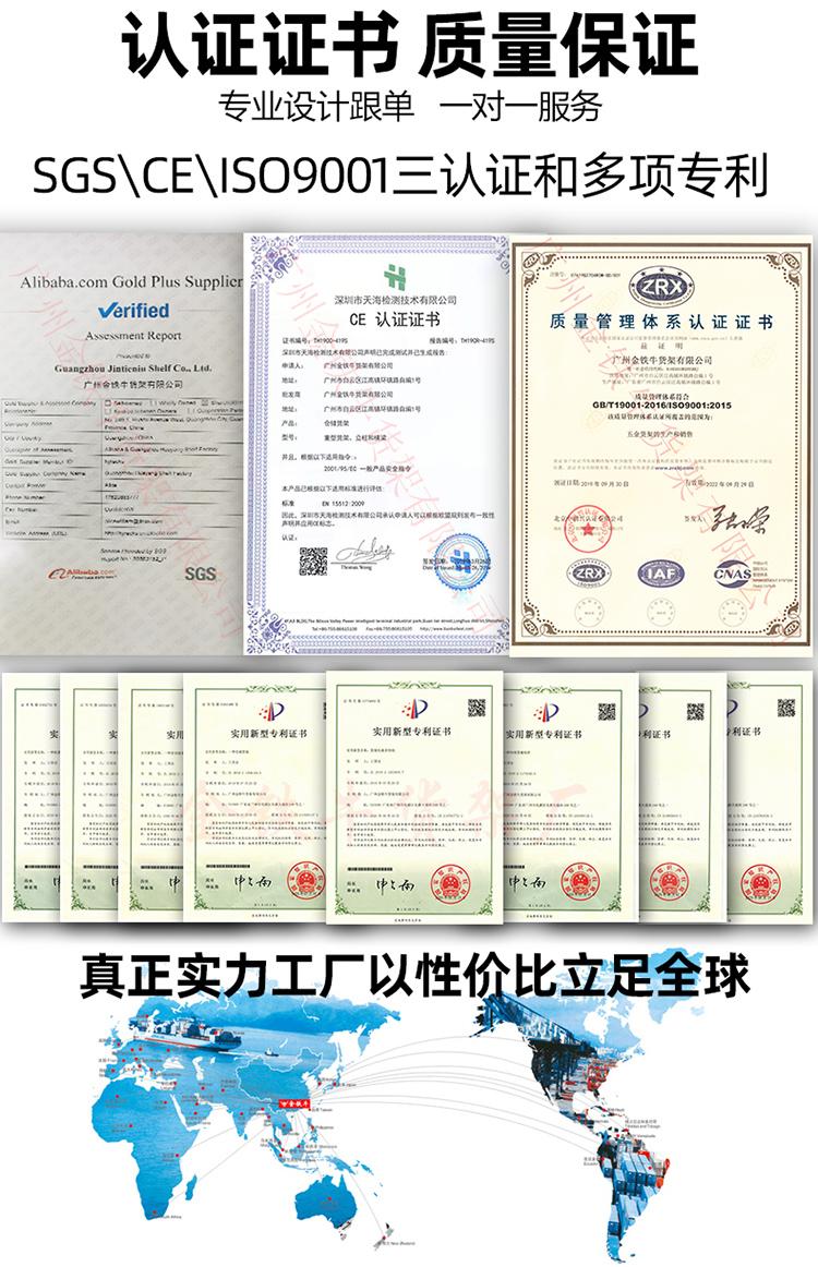 金铁牛证书