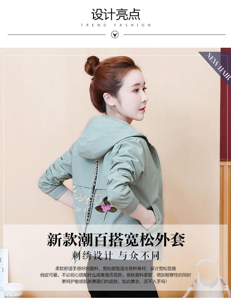 Little fresh girl short coat tide early 2020 autumn Korean version of loose-fitting skinny 100 fashion jacket baseball shirt 45 Online shopping Bangladesh