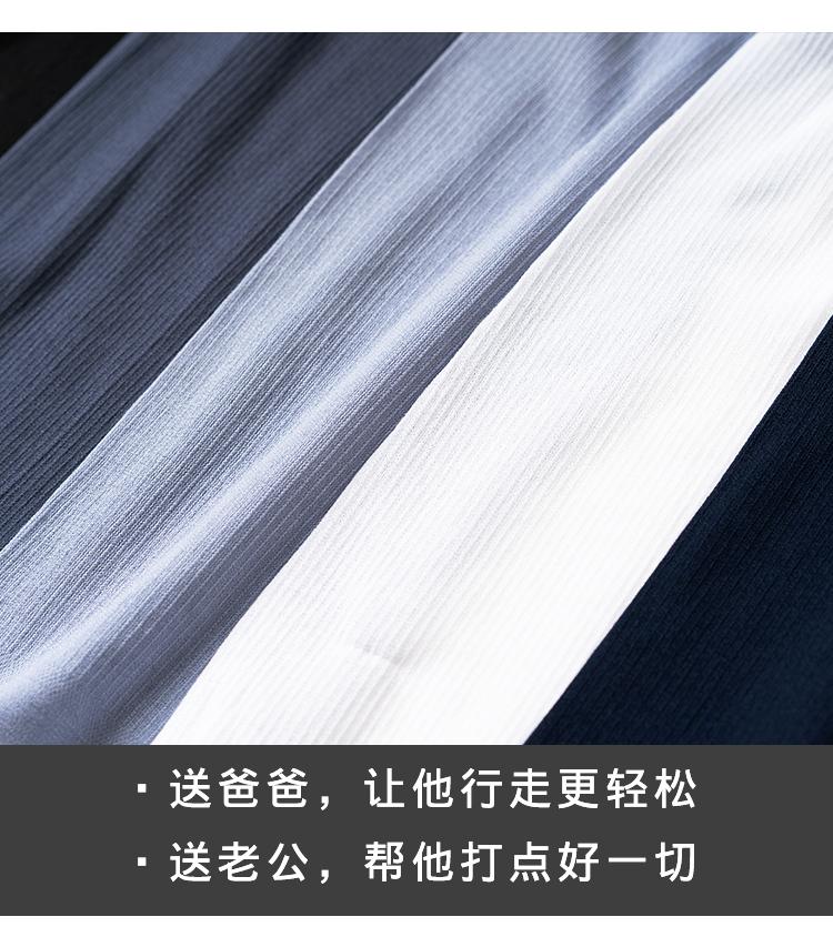 超薄丝袜男夏季薄款袜子男中筒袜长袜男黑色男士袜子透气防臭吸汗详细照片