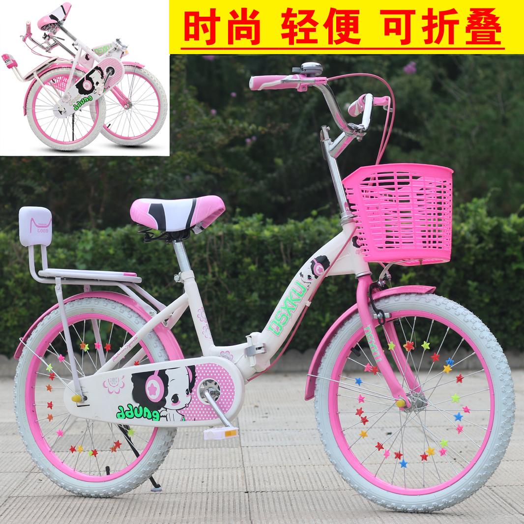 b00c796d1 Folding children bike 20 inch 18 22 inch girl bike 6-8-10-12-year-old  primary school child girl car