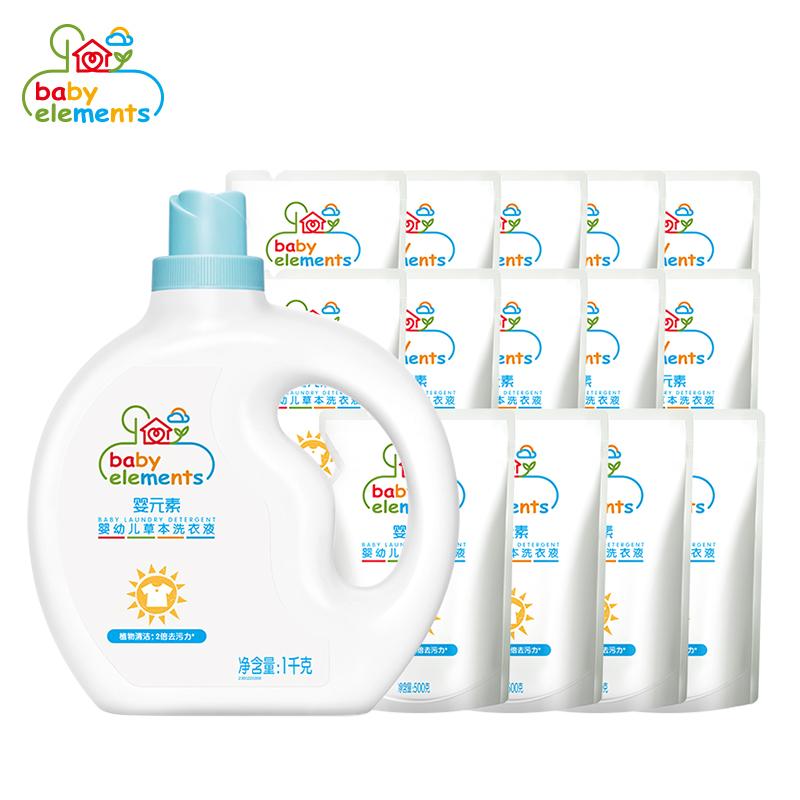 婴元素婴儿宝宝专用皂液洗衣液16斤