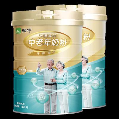 蒙牛铂金中老年人高钙奶粉800g*2罐送长辈年货礼盒营养益生无蔗糖