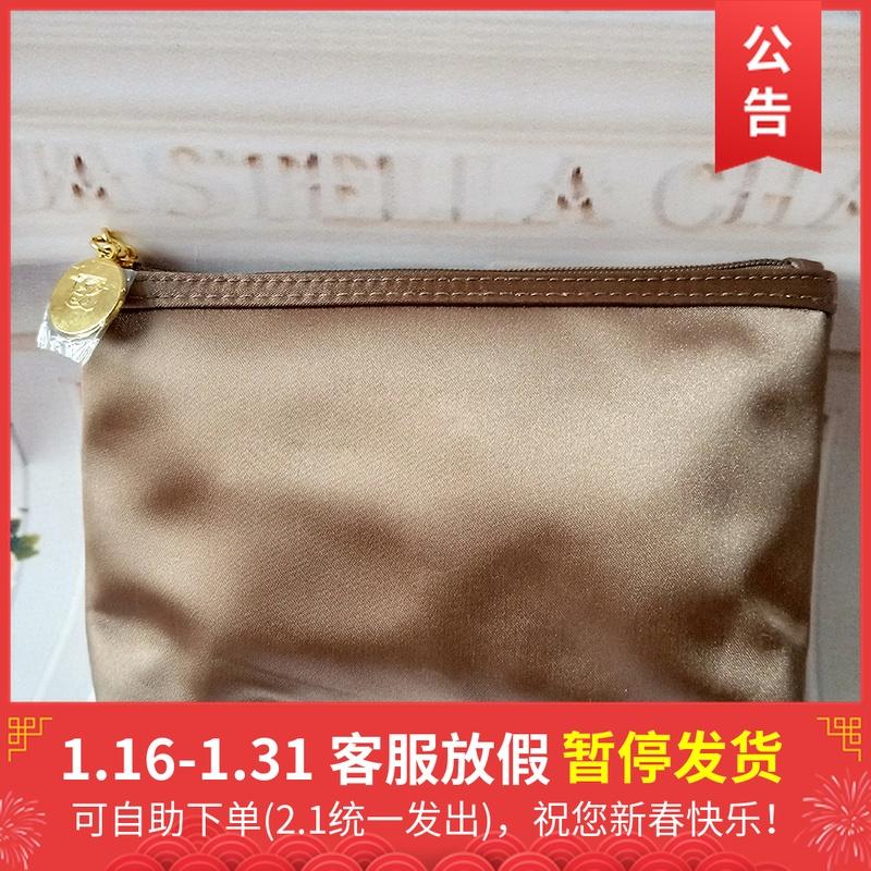专柜雅诗兰黛棕色赠品丝布化妆包手拿包v专柜包小巧便携