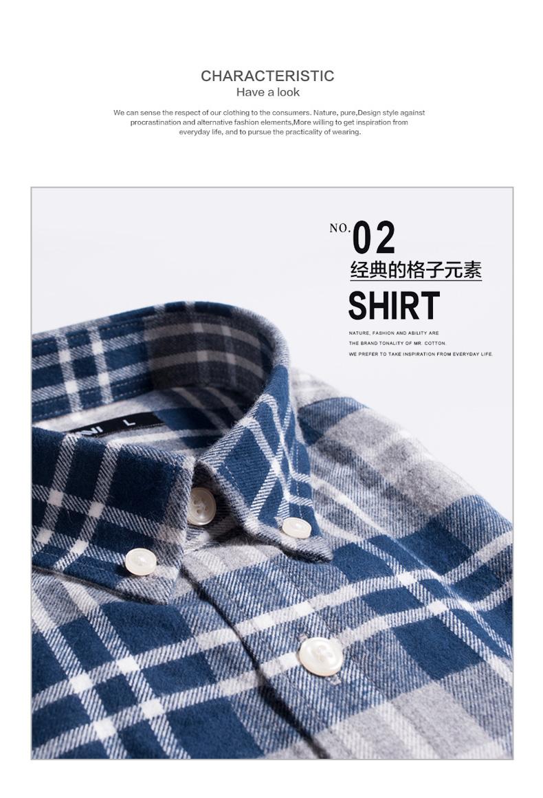拉夫劳伦制造商 本米 男全棉磨毛格纹衬衫 图3