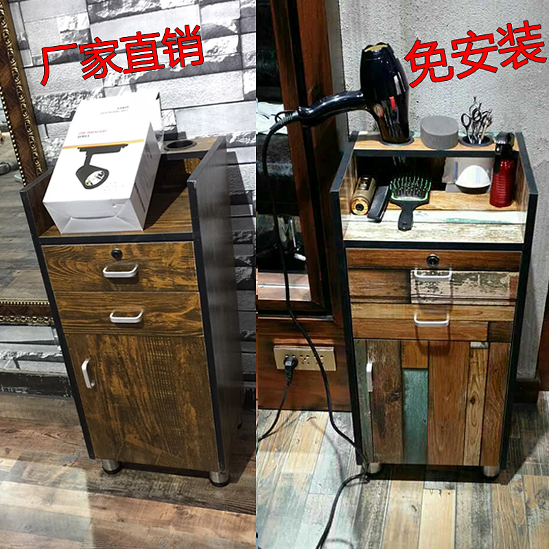 Delicieux Barber Special Cart Wooden Product Cabinet Retro Hair Salon Hair Salon Tool  Cabinet Hot Dye Multi