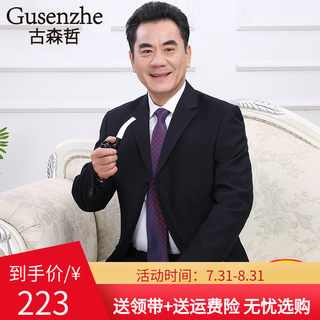 Middle-aged and elderly suits male father suits middle-aged father elders dress wedding festive loose casual models