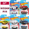 Hot Wheels Small Sports Car Track Track Five Cars Pack 10 Cars Matchbox Boy Alloy Car Model Police Car Toy