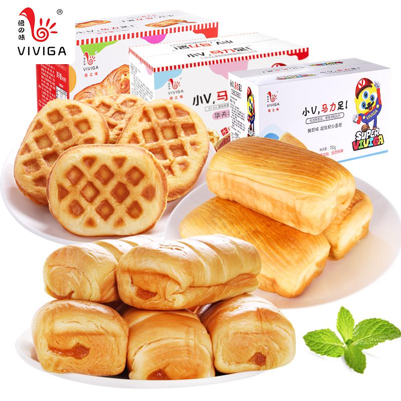 倍之味华夫软面包营养早餐包网红零食口袋小蛋糕点心整箱批发零食天猫超市优惠券照片