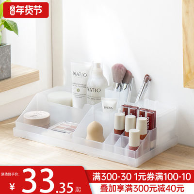 Nagawa bedroom dressing table desktop transparent cosmetics skin care storage box port red makeup brush finishing storage box