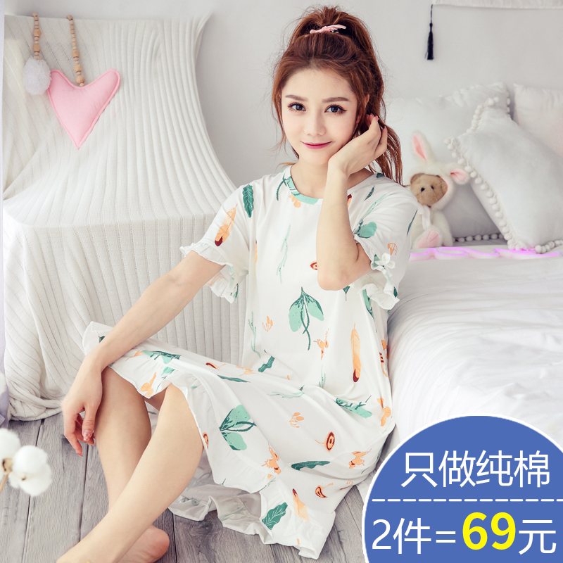 ce611604ad1d Sleeping dress female summer cotton pajamas fresh Korean students  short-sleeved summer can wear large size pregnant women fat mm200 kg