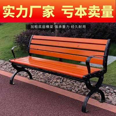 Park chair outdoor longout leisure seat square chair anticorrosive solid wood backchair outdoor row chair waterproof sun protection
