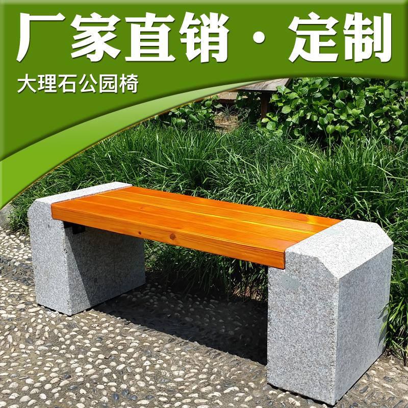 уличное кресло Rui Tong