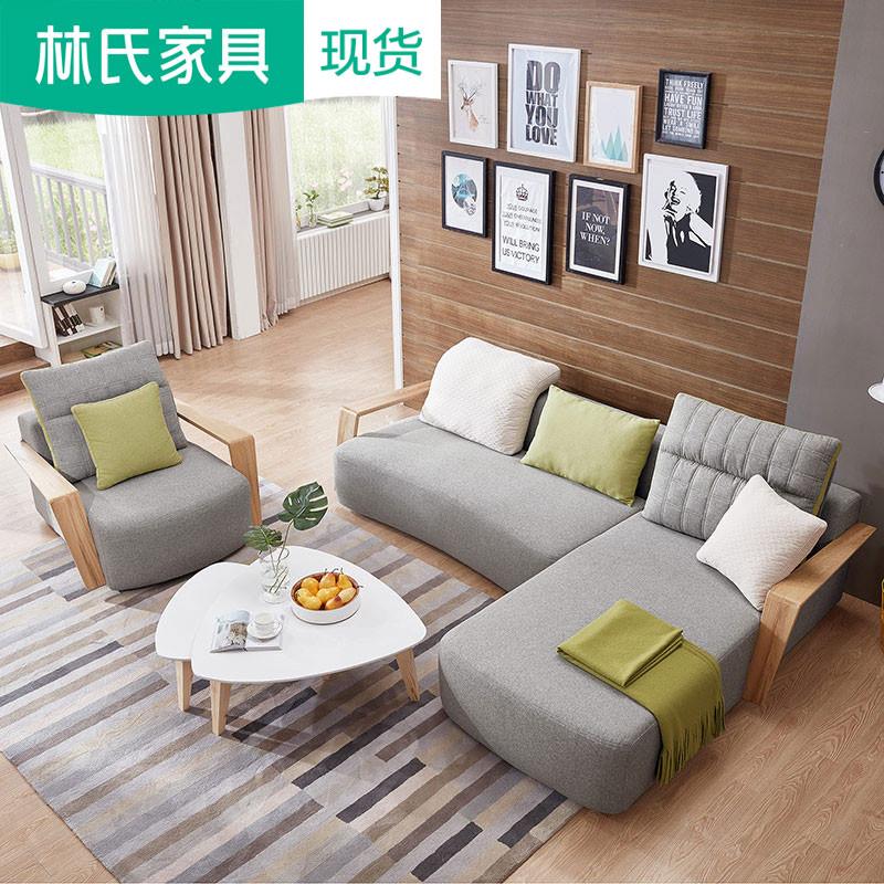 Phong cách bắc âu căn hộ nhỏ phòng khách hiện đại nhỏ gọn sofa vải class 1 + 2 + 3 bộ kết hợp đồ nội thất 974